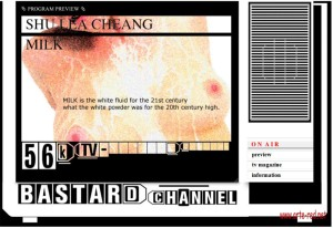 2004 56K TV – Bastard Channel